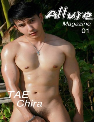 allure-magazine-allure-magazine-01-หน้าปก-ookbee