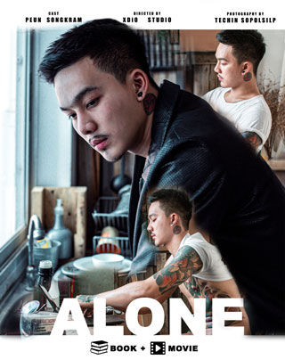 alone-peun-songkran-หน้าปก-ookbee