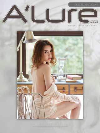 alure-digital-alure-digital-issue-8-apr-2017-หน้าปก-ookbee