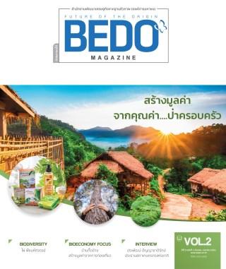 หน้าปก-bedo-magazine-ookbee
