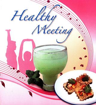 หน้าปก-healthy-meeting-ookbee