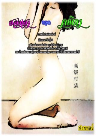 หน้าปก-ฮองเฮายอดคณิกา-ookbee