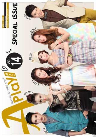 a-play-july-2014-หน้าปก-ookbee