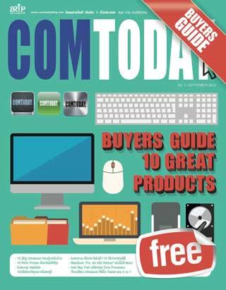 หน้าปก-buyer-guide-10-great-notebook-product-ookbee