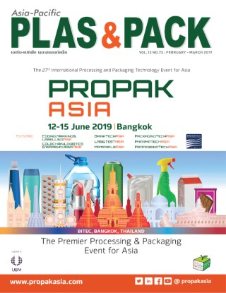 ASIA-PACIFIC-PLAS-&-PACK-หน้าปก-ookbee