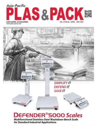 หน้าปก-asia-pacific-plas-pack-april-may-2021-ookbee