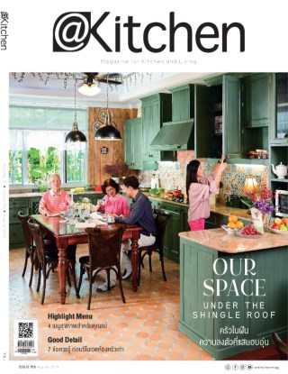 หน้าปก-kitchen-august-2019-ookbee