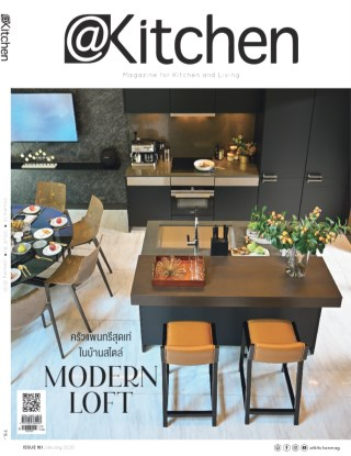 หน้าปก-kitchen-january-2020-ookbee
