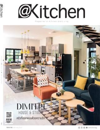 kitchen-february-2020-หน้าปก-ookbee
