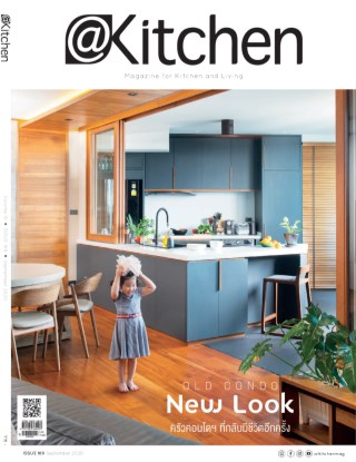 หน้าปก-kitchen-september-2020-ookbee
