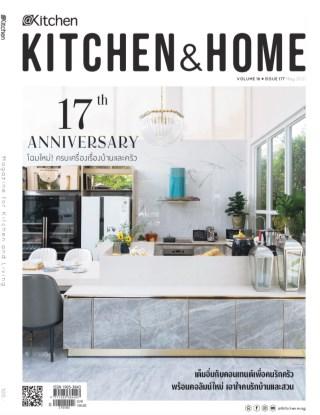 หน้าปก-kitchen-home-may-2021-ookbee