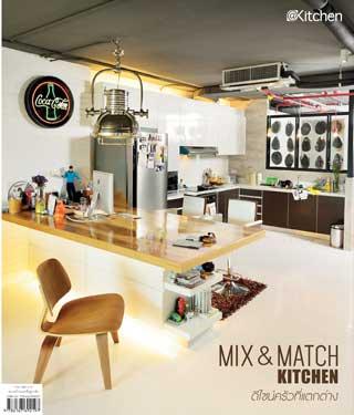หน้าปก-mix-match-kitchen-ดีไซน์ครัวที่แตกต่าง-ookbee