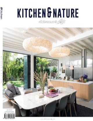 หน้าปก-kitchen-nature-ครัวชิดธรรมชาติ-ookbee