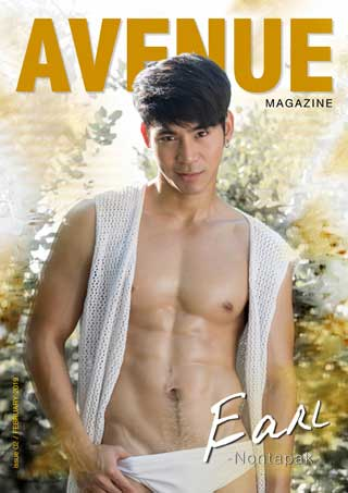 avenue-issue-02-february-2019-หน้าปก-ookbee