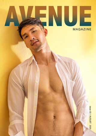 avenue-issue-03-august-2020-หน้าปก-ookbee