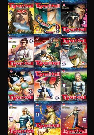 หน้าปก-boxset-warlord-tiger-hell-ไทเกอร์เฮล-จ้าวนักรบกลียุค-เล่ม-01-12-ookbee