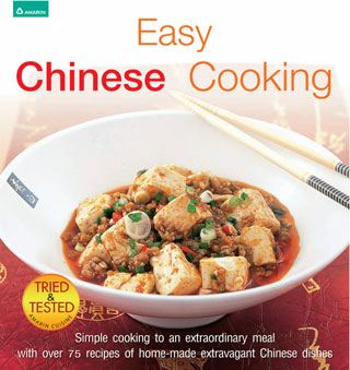 easy-chinese-cooking-หน้าปก-ookbee