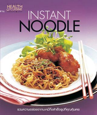 หน้าปก-instant-noodle-ookbee