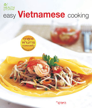 easy-vietnam-cooking-หน้าปก-ookbee