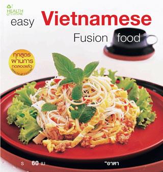 หน้าปก-easy-vietnamese-fusion-foodthai-ookbee