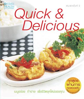 หน้าปก-quick-delicious-ookbee