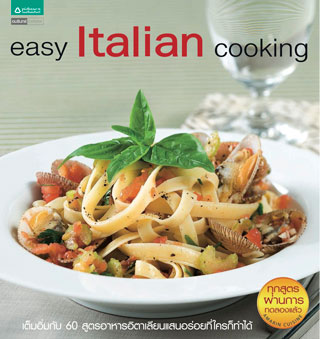 Easy Italian Cooking