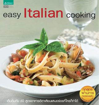 easy-italian-cooking-หน้าปก-ookbee