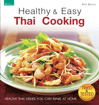 Health & Easy Thai Cooking (Eng)