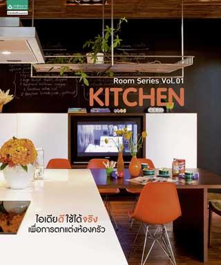 Kitchen ไอเดียดีใช้ได้จริงเพื่อการตกแต่งห้องครัว