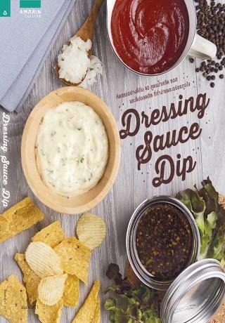 หน้าปก-dressing-sauce-dip-ookbee