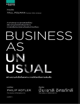 หน้าปก-business-as-unusual-ookbee