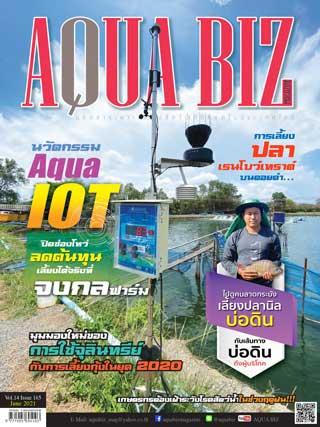 aqua-biz-june-2021-หน้าปก-ookbee