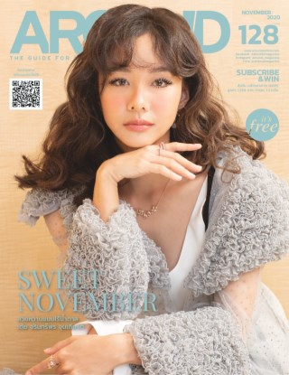 หน้าปก-around-issue-128-ookbee