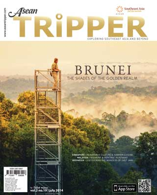 หน้าปก-asean-tripper-july-2014-ookbee
