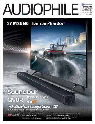 หน้าปก-audiophile-june-2019-ookbee