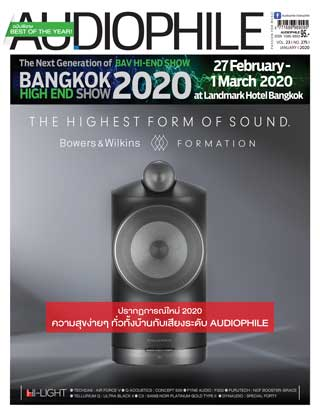 หน้าปก-audiophile-january-2020-ookbee
