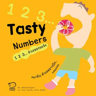 หน้าปก-123tasty-numbers-ookbee