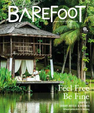 หน้าปก-barefoot-be-free-chapter-1-luxury-hotels-resorts-ookbee