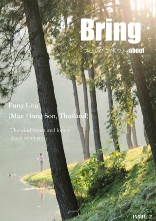 หน้าปก-bring-about-something-to-somewhere-ookbee