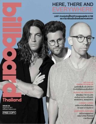 หน้าปก-billboard-thailand-issue-35-240817-ookbee