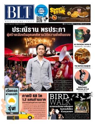 หน้าปก-blt-bangkok-14-20-october-2019-ookbee