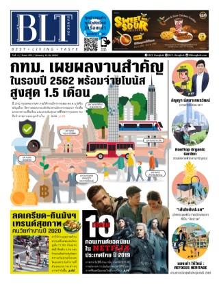 หน้าปก-blt-bangkok-13-19-january-2020-ookbee