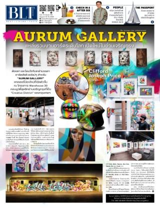 หน้าปก-blt-bangkok-10-16-august-2020-ookbee