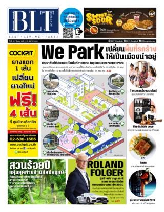 หน้าปก-blt-bangkok-16-22-september-2019-ookbee