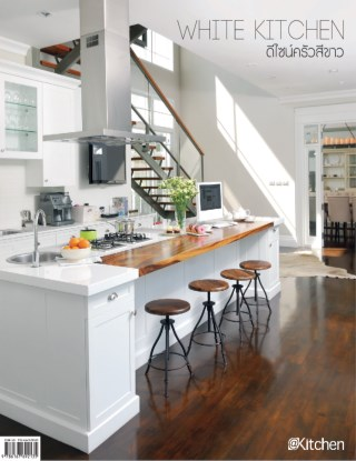 White Kitchen ดีไซน์ครัวสีขาว