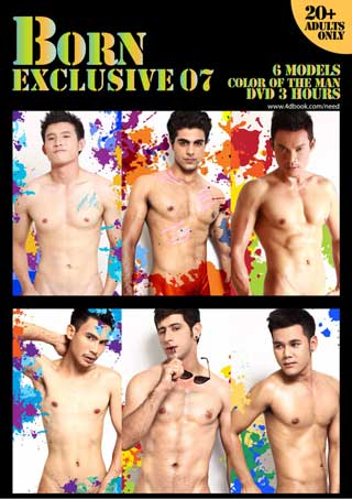 หน้าปก-bornexclusive-born-exclusive-issue-7-ookbee