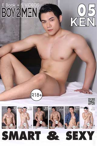 หน้าปก-boy2men-boy-2-men-005-ken-ookbee