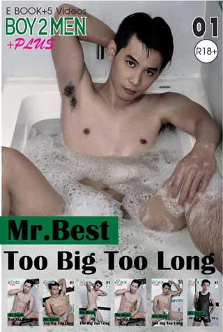 หน้าปก-boy2men-plus-boy-to-menplus-no1-e-book5-videos-ookbee