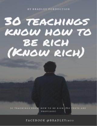 หน้าปก-30-teachings-know-how-to-be-rich-30-คำสอน-จะรวยได้อย่างไร-ookbee
