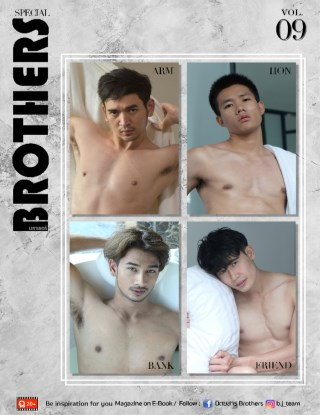brothers-brothers-special-9-หน้าปก-ookbee